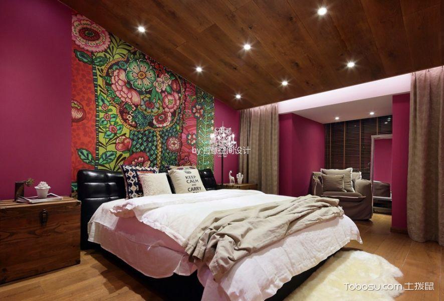 卧室黄色吊顶混搭风格装潢设计图片