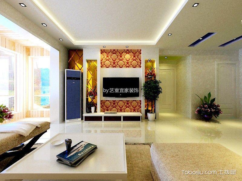 简欧风格134平米三房两厅新房装修效果图