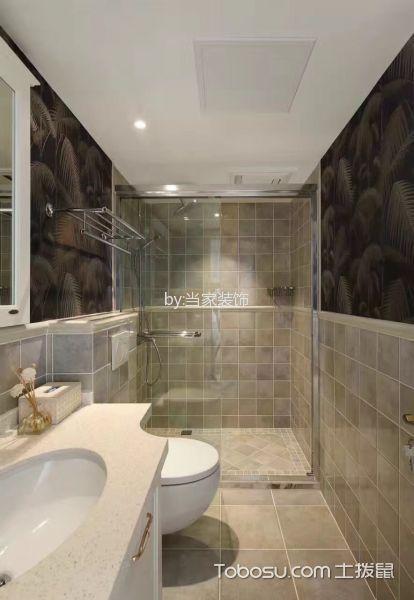 卫生间白色吊顶混搭风格装饰设计图片