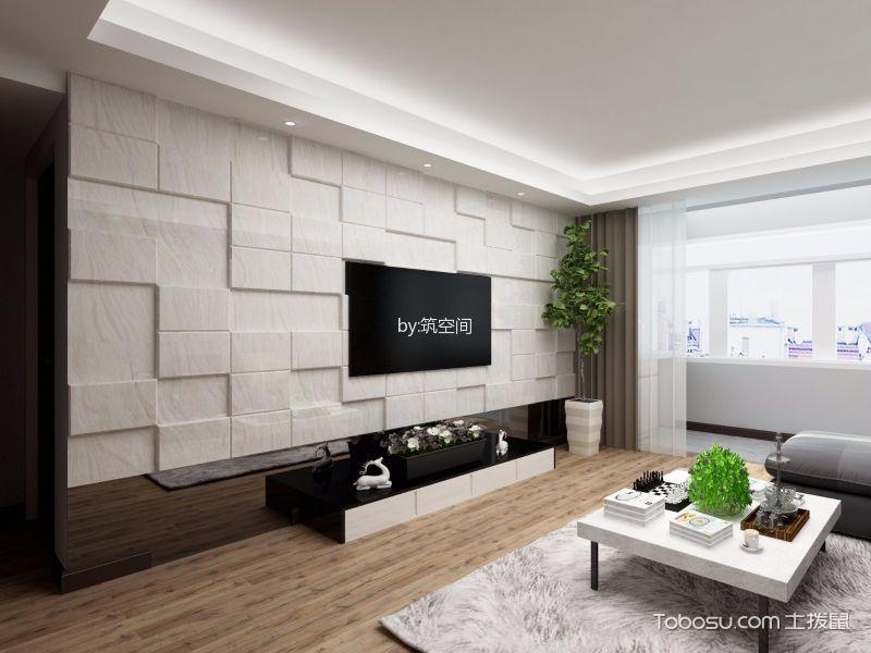 上海天乐小区现代简约风格