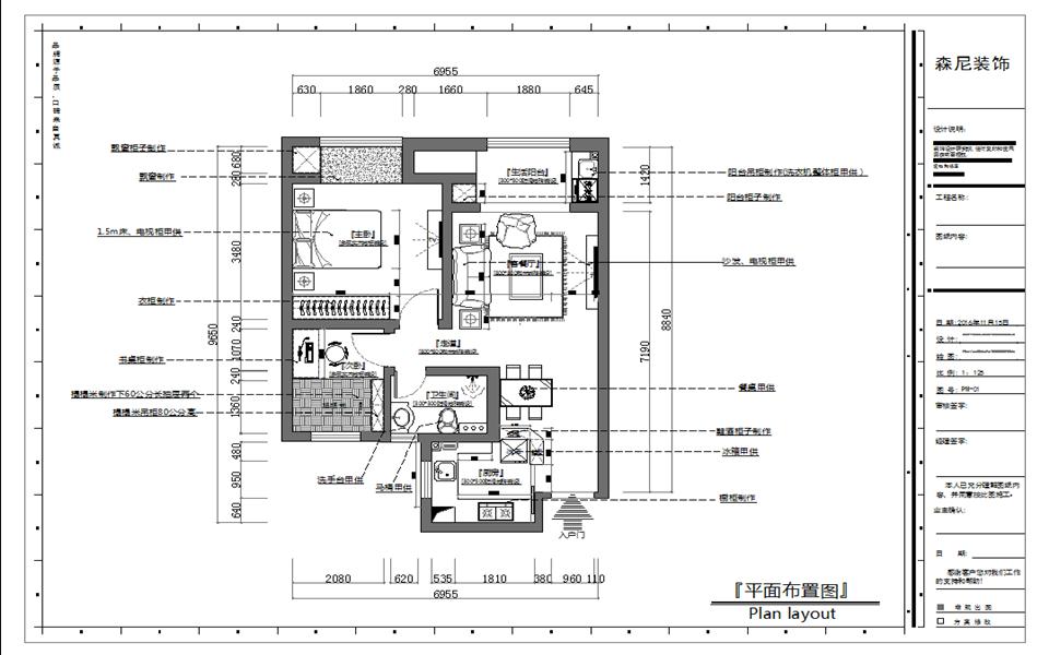 2室1卫1厅77平米现代简约风格