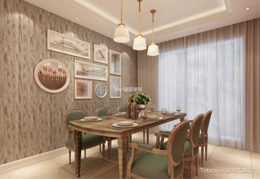 餐厅米色窗帘混搭风格装潢图片