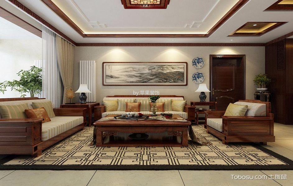 新中式风格125平米三房两厅新房装修效果图