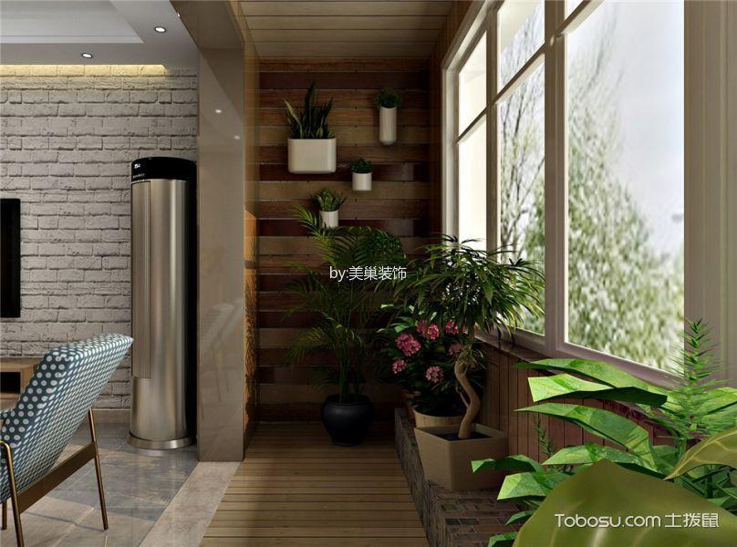 阳台彩色背景墙混搭风格装饰设计图片