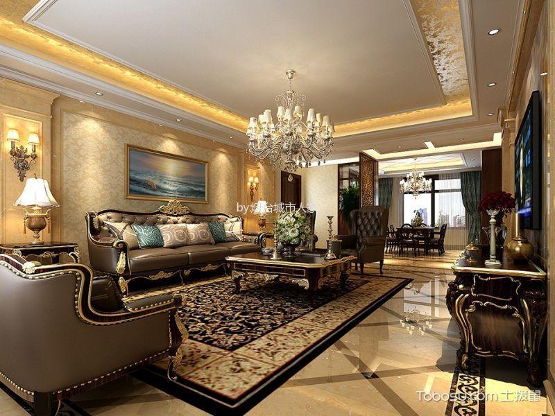 客厅米色灯具混搭风格装饰设计图片