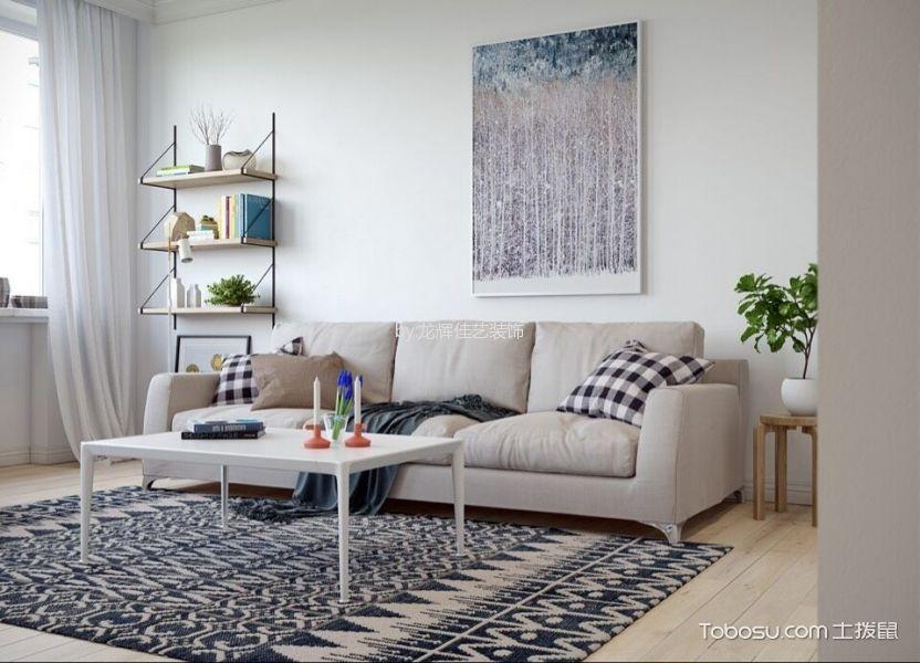 北欧风格120平米三房两厅新房装修效果图