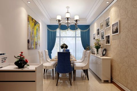 餐厅蓝色窗帘现代简约风格装修图片