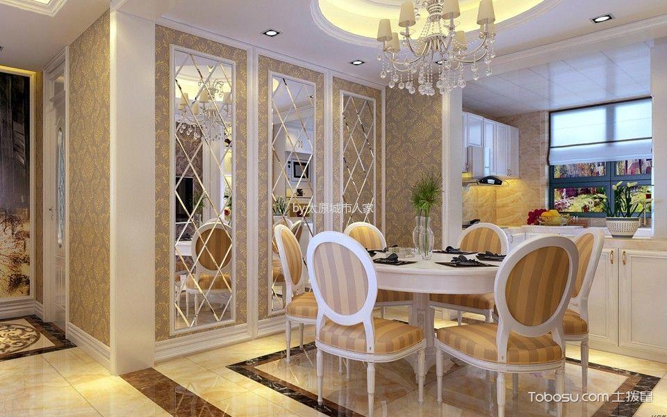 餐厅 餐桌_欧式风格170平米三室两厅室内装修效果图