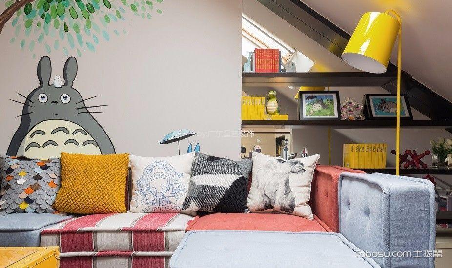 客厅彩色阁楼现代风格装潢效果图