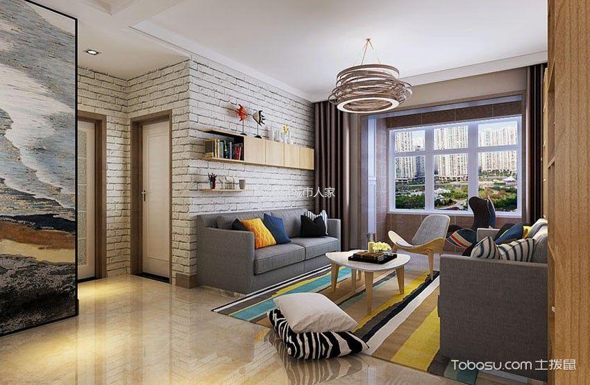 现代简约风格96平米2房2厅房子装饰效果图