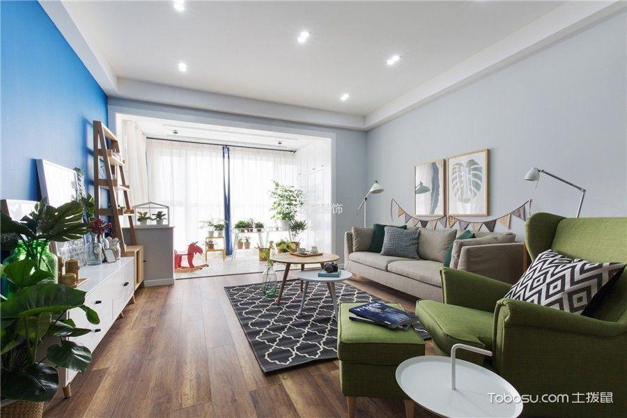 客厅黄色地板砖北欧风格装潢设计图片