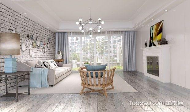 现代简约风格142平米3房2厅房子装饰效果图