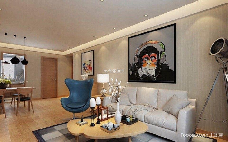 北欧风格110平米三房两厅新房装修效果图