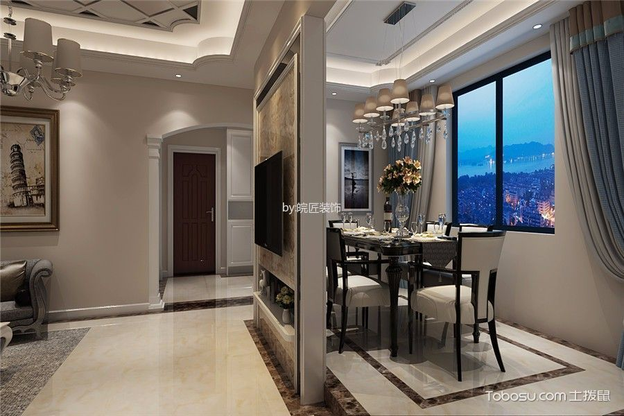 餐厅蓝色窗帘后现代风格装修设计图片