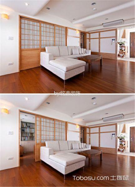 世纪花园110平米现代日式雅居