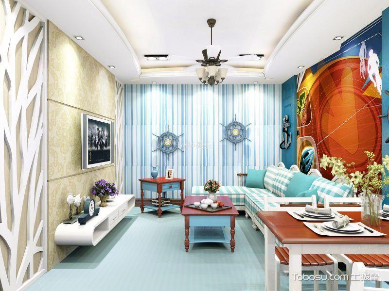 地中海风格60平米小户型新房装修效果图