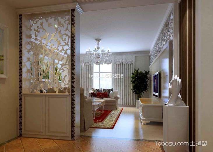 欧式风格装修三室两厅装修效果图