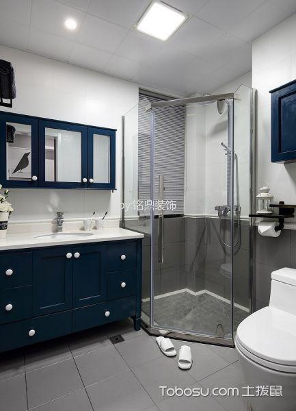 卫生间白色吊顶混搭风格装修效果图
