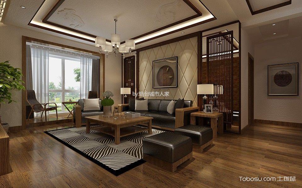 新中式风格150平米三房两厅新房装修效果图