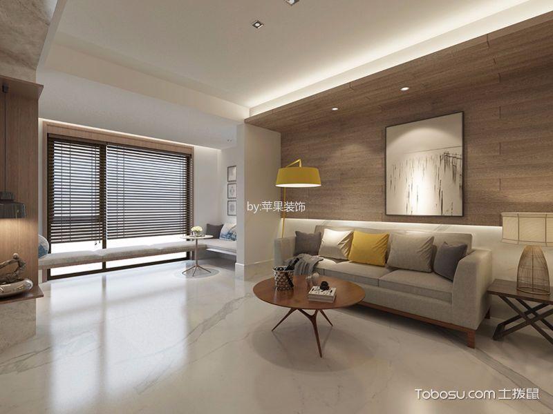 简约风格134平米三室两厅室内装修效果图