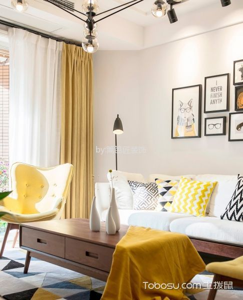 客厅黄色窗帘现代简约风格装饰效果图