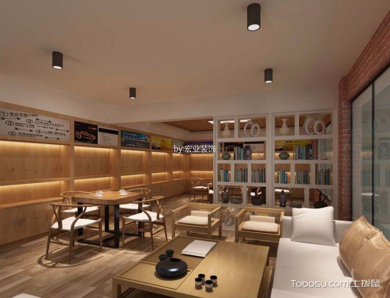 混搭风格180平米套房室内装修效果图