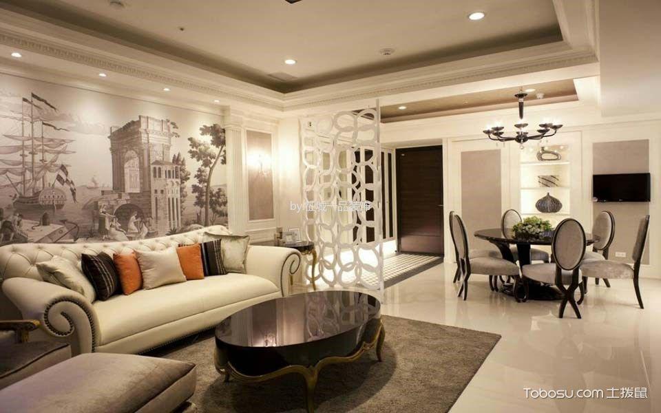 混搭风格90平米公寓室内装修效果图