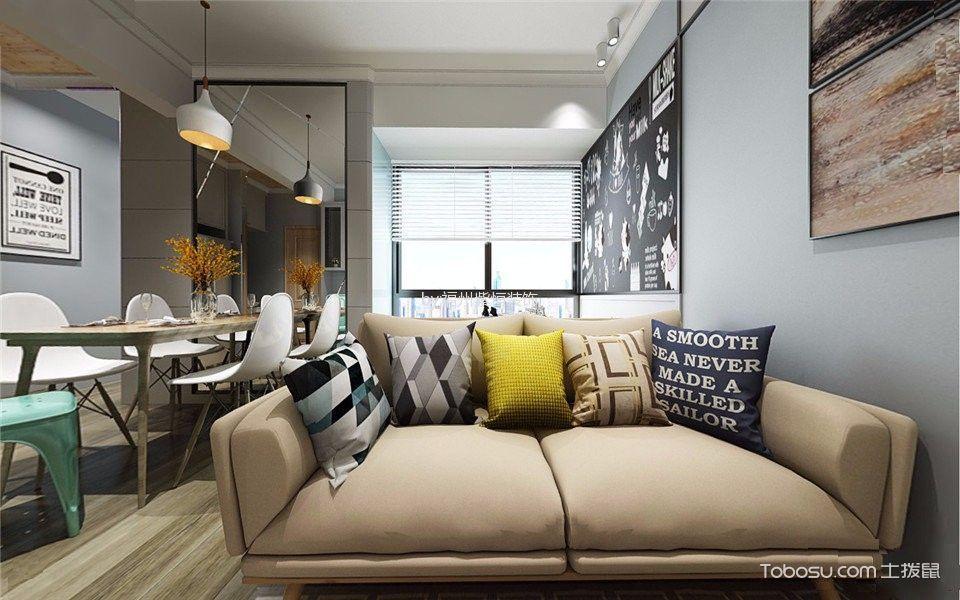 现代风格90平米套房新房装修效果图