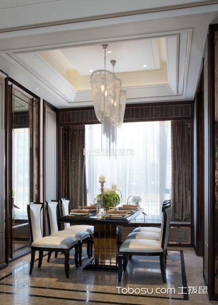 餐厅咖啡色窗帘后现代风格装潢效果图