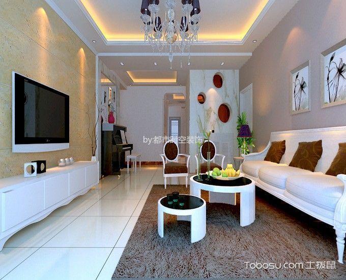 现代简约风格130平米三室两厅新房装修装修效果图