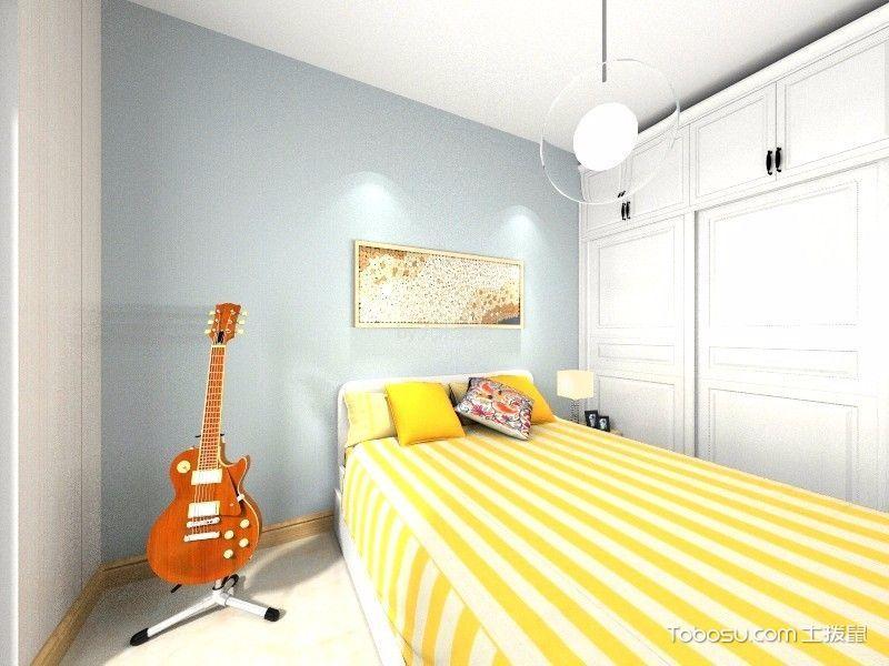尹先生的新房