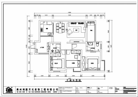 120平三室混搭风格装修效果图