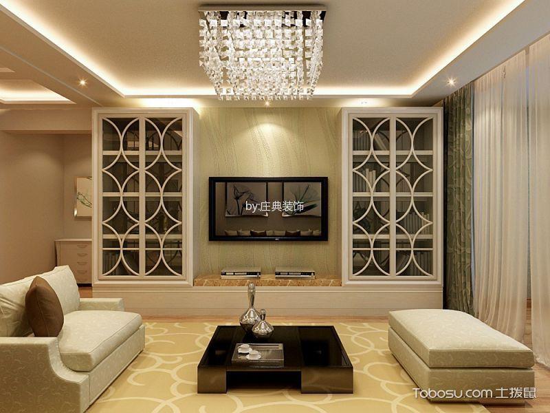 恒盛豪庭 90平米现代 简约两室风格的效果图