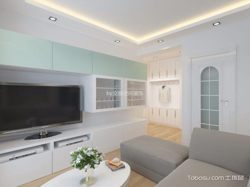 天洋城四代现代风格一居室小户型装修效果图