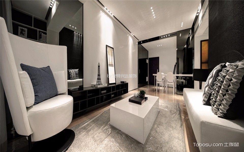 客厅 茶几_现代简约风格120平米三室两厅室内装修效果图