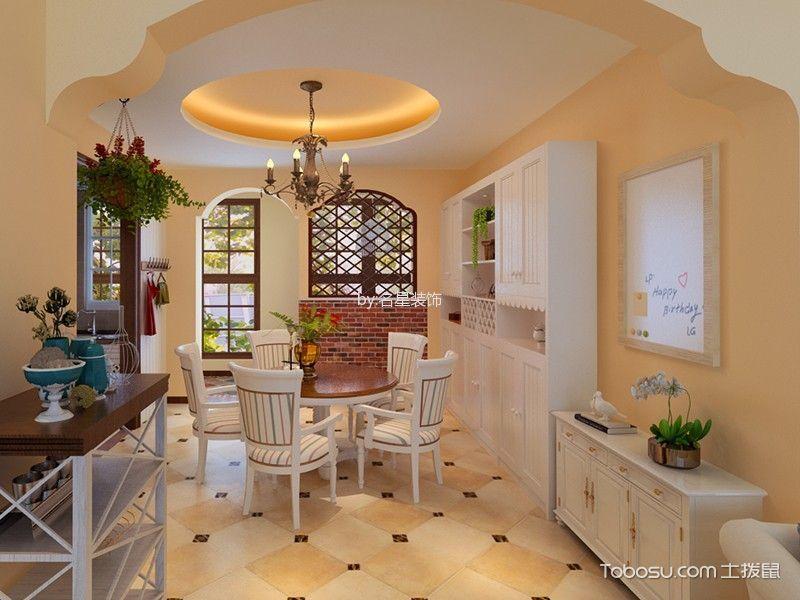 餐厅 吊顶_地中海风格110平米公寓新房装修效果图