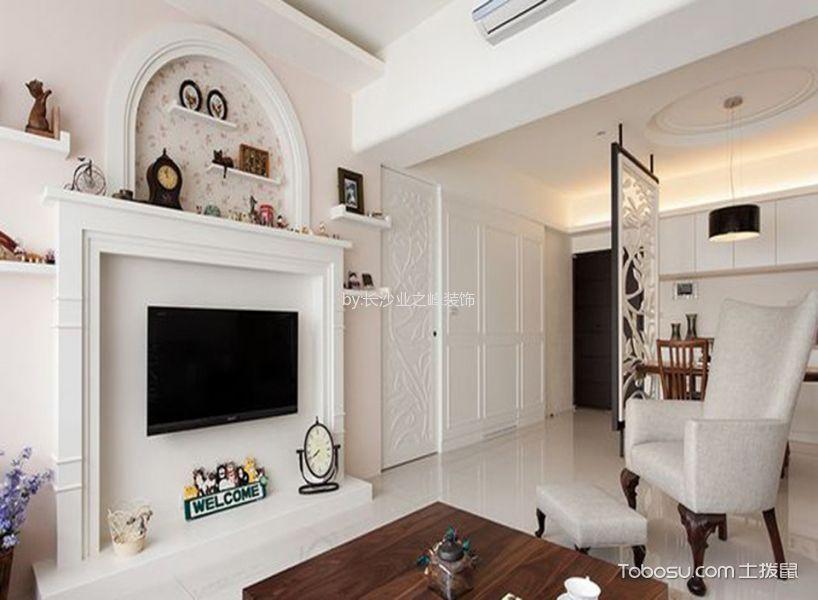 简欧风格92平米两室两厅室内装修效果图