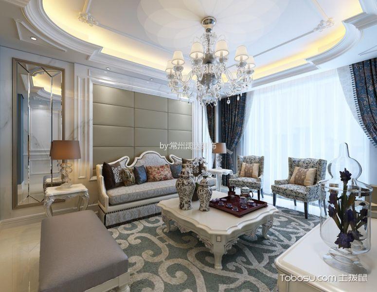 客厅 茶几_欧式风格141平米三室两厅新房装修效果图