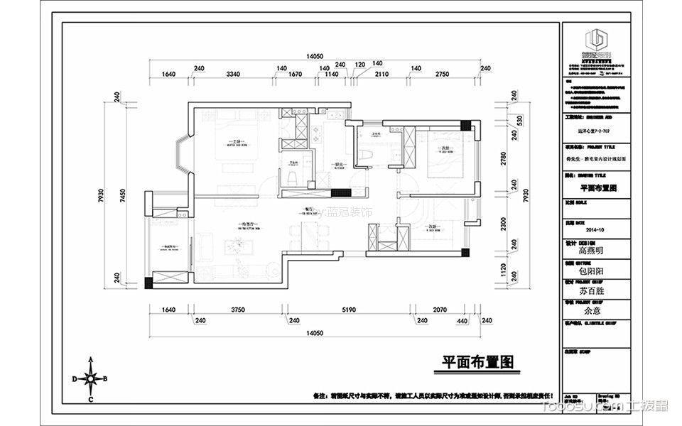远洋心里89平三室两厅简欧家装