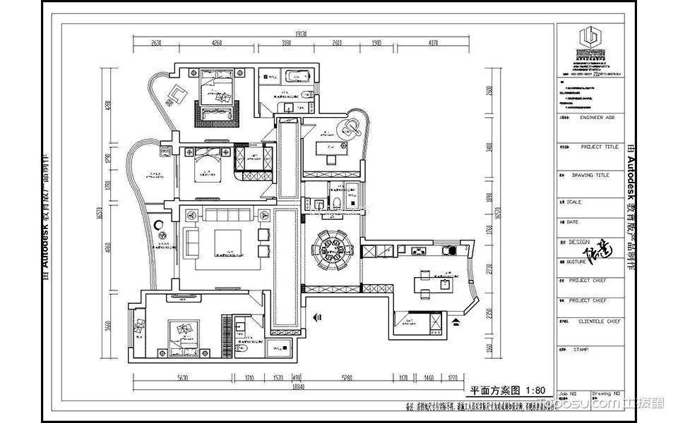 东方御景218平四室两厅现代简约家装