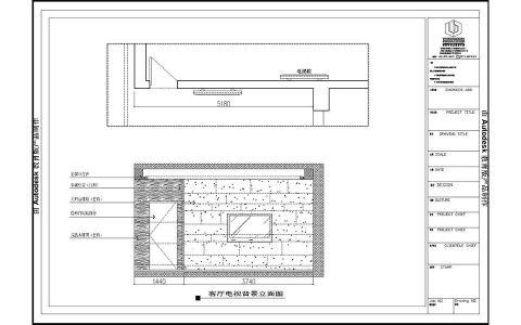 背景墙现代风格效果图