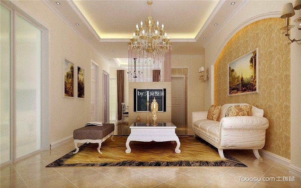 客厅 沙发_8万预算89平米三室两厅装修效果图