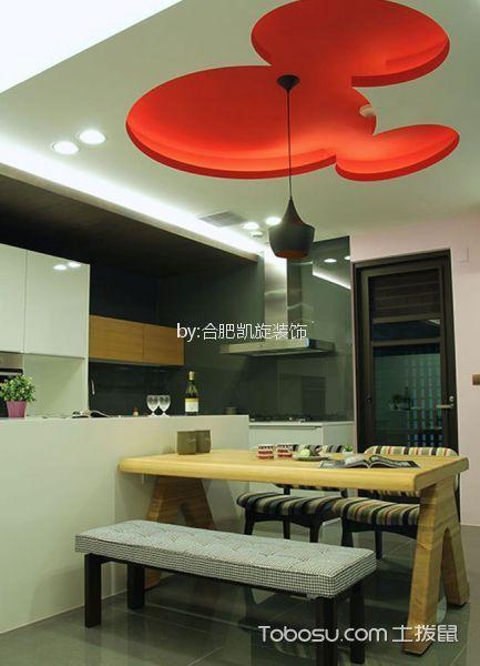 餐厅红色吊顶现代风格装潢效果图