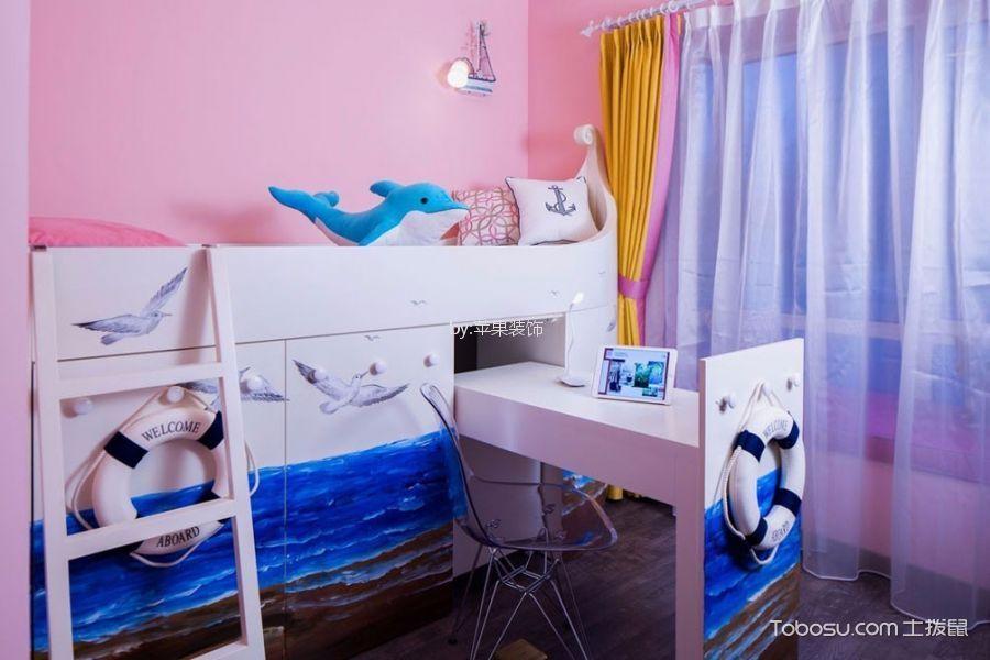 儿童房粉色背景墙混搭风格装潢效果图
