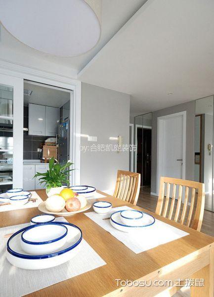 餐厅白色细节现代简约风格装饰图片