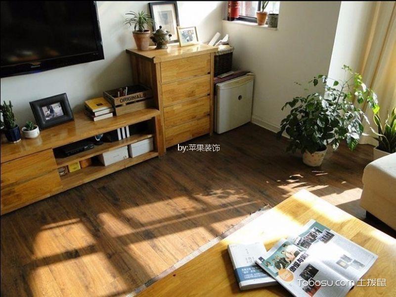 岳阳王家河小区94平米混搭风格效果图