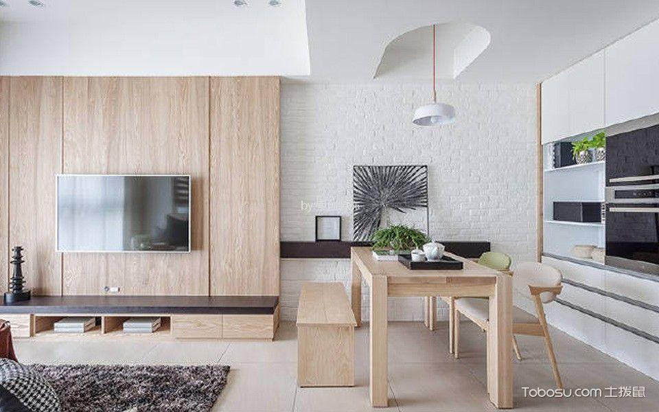 120㎡现代简约风格三居室效果图