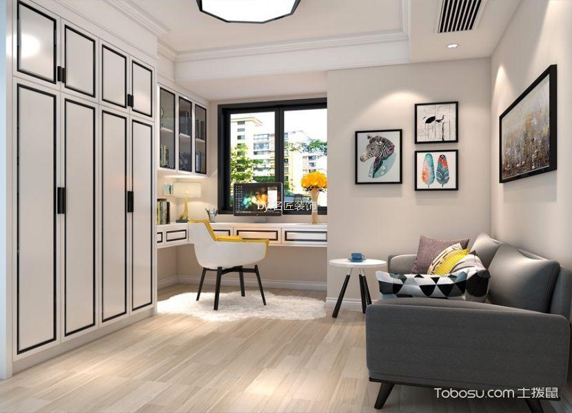 书房灰色沙发现代风格装修设计图片