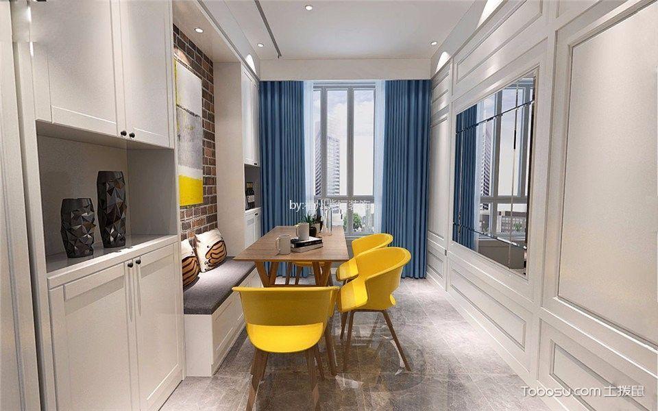 餐厅 窗帘_10万预算120平米套房装修效果图