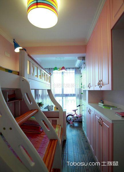 儿童房粉色衣柜美式风格装潢设计图片